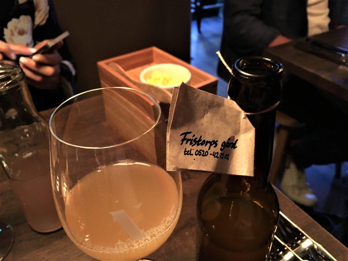 Forrett - restaurant Natur